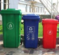 广东 深圳120L多种型号  塑料垃圾桶 环保材质 厂家直销