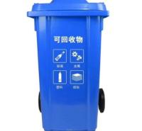 深圳新洁源 塑料分类垃圾桶 绿色环保桶 家用垃圾桶 多尺寸塑料垃圾桶 薄利多销质量保障