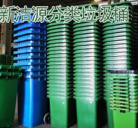 厂家直供 120L塑料垃圾桶厂商直销质量保障
