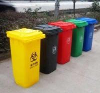 广东省 厂商直销20L 40L 60L加厚带盖  室内摇盖垃圾桶 质量保障