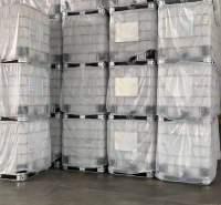 二手吨桶  耐用 易清洗