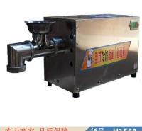 慧采电动拉面机 日式拉面机 小型自动拉面机货号H1558