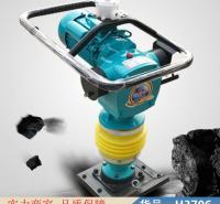 慧采电动振荡打夯机 电动打夯机动杆 电动手持式打夯机货号H3706