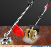 慧采除锈机 钢管调直除锈机 手持式除锈机货号H9348