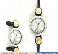 慧采磁助式电接点压力表 磁助电接点压力表 气缸压力表货号H5642