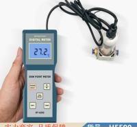 慧采小型露点变送计 温湿度记录仪 分体型露点仪货号H5590