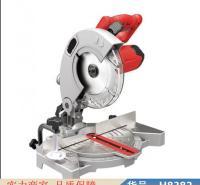慧采精密锯铝机10寸12寸 锯铝机45度角切割机 铝合金多功能切货号H8382
