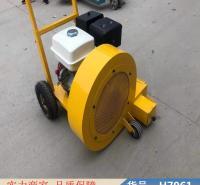 慧采汽油马路吹风机 公路养护吹风机 路面清扫吹风机货号H7961