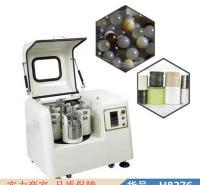 慧采立式油封静音行星式球磨机 YD-QMQX2L-4球磨机 快速货号H8276