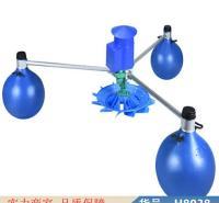 慧采太阳能增氧机 式鱼塘增氧机 超级叶轮增氧机货号H8038