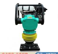 慧采小型地基夯实机 小型汽油冲击夯 路面震动压实机货号H8263