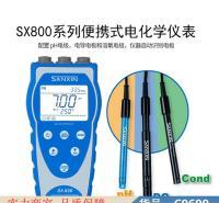 慧采水质多参数快速检测仪 多参数水质检测分析仪 多参数水质现场快货号C9699