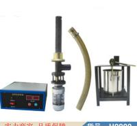 慧采隐臂式煤粉取样器 智能取样器 电动粉料采样机货号H9900