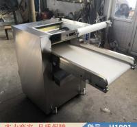 慧采350压面机 自动揉面机不锈钢 全自动和面揉面机货号H1901