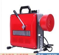慧采大功率管道疏通机 自来水管道疏通机 智能管道疏通机货号H8370
