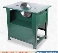 润联450型木工台锯 工地木工台锯 木工小型推台锯货号H9847