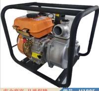 润联消防柴油泵 小型柴油泵 12v抽柴油泵货号H1885