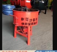 润联混凝土储存罐 轮碾式混凝土搅拌机 盘式砂浆搅拌机货号H8368