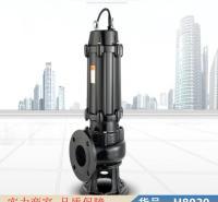 润联无堵塞自吸排污泵 污水排污泵 管道排污泵货号H8020