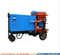 润联矿用混凝土喷射机 防爆混凝土喷射机 混泥土喷射机货号H1956