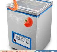 润联熟食真空包装机 半自动果蔬包装机 袋装酱料包装机货号H7586