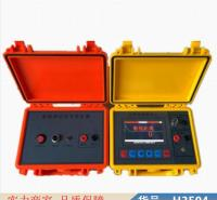 润联电力地埋线故障检测仪 正宗电力地埋线故障检测仪 卖地埋线检测货号H3504