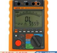 润联数字式绝缘电阻测试仪 二次回路负载测试仪 直流微电阻测试仪货号H2788