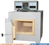 润联1300度马弗炉 电阻熔化炉 坩埚电阻炉货号H8399