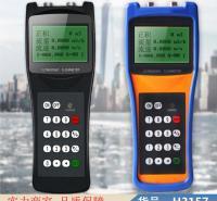 润联矿用超声波流量计 超声波流量仪表 TDS100H超声波流量计货号H3157