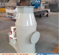 润联废气处理喷漆房 酸碱废气处理 涂装废气处理货号H10290