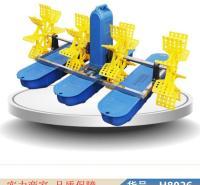 润联增氧机 叶轮增氧机 轮式增氧机货号H8026