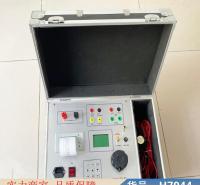润联手持电缆故障检测仪 电缆故障寻址仪 高低压电缆故障测试仪货号H7944