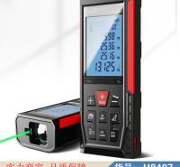 润联相位激光测距仪 二维激光测距仪 数显测距仪货号H8407