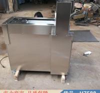 润联切羊肉切片机 涮羊肉卷切片机 半自动羊肉切片机货号H7588