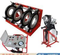 润联对焊机 钢筋对焊机 PPR水管恒温热熔机货号H1083
