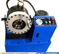 润联大棚钢管缩管机 YJK120型油管扣压机 手动高压油管液压胶货号H3297