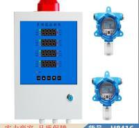 润联便携式四合一气体检测仪 泵吸式四合一气体检测仪 有毒气体检测货号H8416