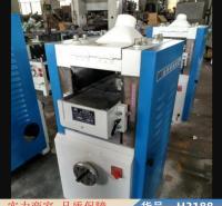 润联双面压刨机MB202 木工机械压刨 木工台式电刨货号H3188