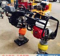 润联震动打夯机 强制式打夯机 汽油机打夯机货号H0154