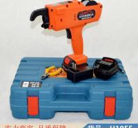 润联全自动钢筋绑扎机 墙钢筋绑扎机 max钢筋捆扎机货号H1055