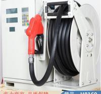 润联小型加油机220v 汽油甲醇加油机 微型汽油加油机货号H8160