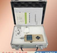 润联便携泵吸式气体检测仪 氮气探测仪 光报警氮气检测仪货号H1764