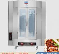 润联烤鸭炉家用 24型烤鸭炉 680电烤鸭炉货号H8440