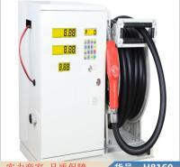 润联车载加油机 电子计量加油机 无泵车载加油机货号H8160