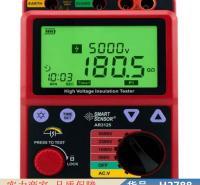润联全电阻测试仪 微电阻测试仪 数字接地兆欧表货号H2788