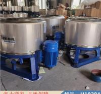 润联全自动洗涤脱水机 离心热风脱水机 选煤离心脱水机货号H10284