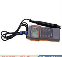 润联便携式溶氧仪 溶氧仪荧光法 溶解氧测定仪溶氧仪货号H11033
