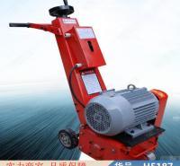 润联小型铣刨机 拉毛铣刨机 混凝土水泥地面铣刨机货号H5187