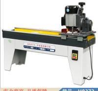 润联菜刀磨刀机 裁纸刀磨刀机 滚齿刀磨刀机货号H8372
