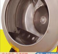 润联移动式搅拌机 小型搅拌机 塑料颗粒搅拌机货号H11034
